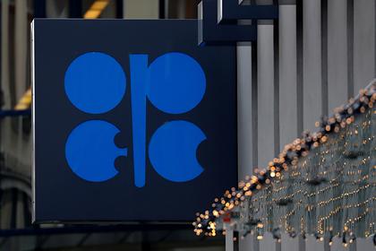Решение судьбы нефти отложили