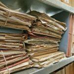 Росархив опубликует рассекреченные материалы о преступлениях гитлеровцев в свободном доступе