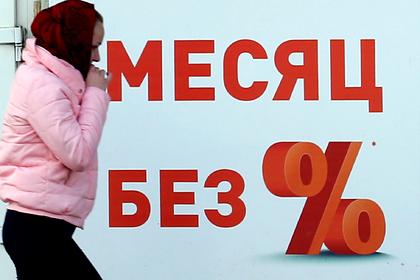 Россиянам рассказали об опасностях при оформлении микрозаймов