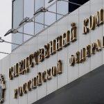 СК РФ расследует более 300 дел по военным преступлениям в Донбассе