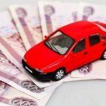 Средневзвешенная цена нового автомобиля в России выросла на 10%