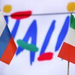 В Италии предлагают отмечать День солидарности с Россией