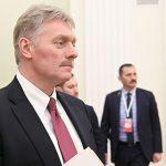 В Кремле прокомментировали идею урезать зарплаты топ-менеджерам
