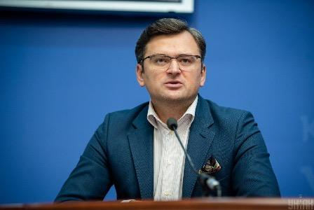 В МИД Украины заявили о намерении ликвидировать администрации ДНР и ЛНР