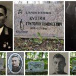 Могилы нашей памяти: защитники Таллина в 1941-ом году