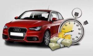 Выкуп и оценка автомобилей в Мурманске и области