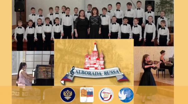 Триста юных музыкантов из девяти стран исполняли русскую классику в рамках онлайн-конкурса