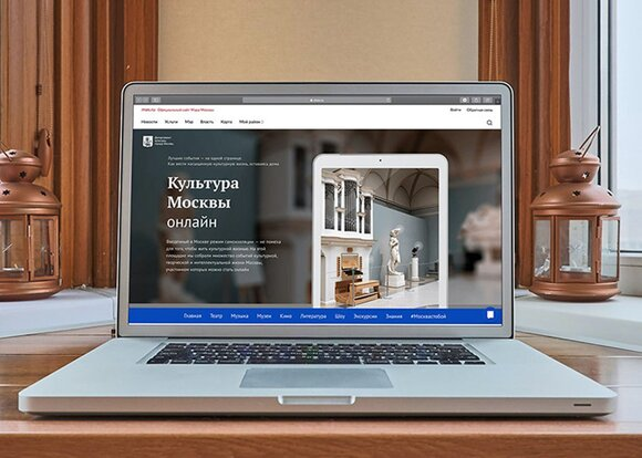 В Москве запустят платформу для удобства туристов