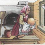 Русскоговорящие дети из пяти стран приняли участие в сказочном онлайн-уроке