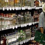 Ученые изучат влияние ограничений алкоголя на здоровье жителей и экономику в странах Балтии