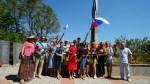 День Военно-морского флота РФ отметили в болгарском Бургасе