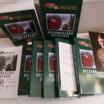 Сборник «Воспоминания ветеранов» вышел в Канаде при содействии Правфонда