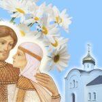 День семьи, любви и верности отмечают в России и за рубежом