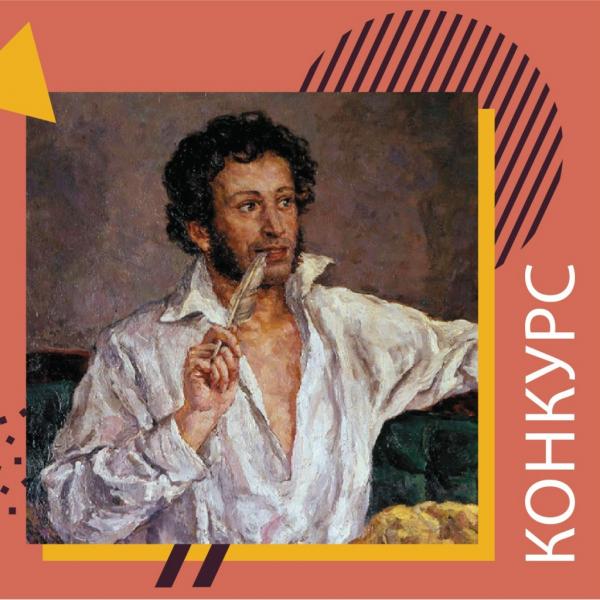 Подведены итоги международной премии «Пушкин и XXI век»
