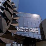 Рядом с Прохоровским полем открылся музей в честь работников тыла