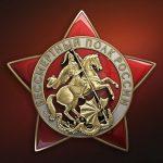 Шествие «Бессмертного полка» в России могут перенести