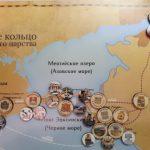 Известный боксёр Рой Джонс-младший расскажет за рубежом об античном наследии России