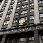 Лица без гражданства получат временные удостоверения личности в России
