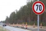 От Саласпилса до Икшкиле укладывают новый асфальт: скорость ограничена