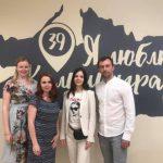 Польские школьники предложат варианты укрепления отношений с Россией