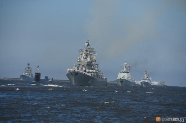 День Военно-морского флота отмечают в России
