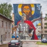 Фестиваль «Страницы истории» посвятили новгородской земле