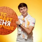 В Подмосковье открывается всероссийский форум «Территория смыслов»