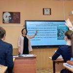 В Минпросвещения рассказали, как российские учителя помогают школьникам за рубежом учить русский язык