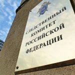 В СК считают важным установить имена всех преступников времён Великой Отечественной войны