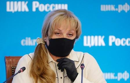 ЦИК сообщил о завершении голосования по Конституции РФ