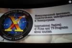 Кинофестиваль «Свидание с Россией» представляет июльскую программу