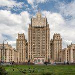 В МИД РФ заявили о системных нарушениях прав человека на Украине