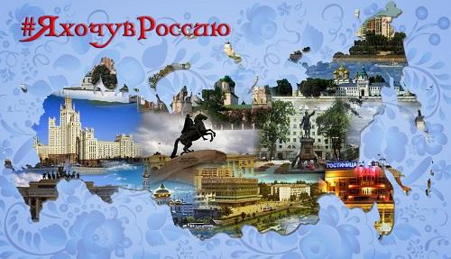 Флешмоб «Я хочу в Россию» запустили в Катаре