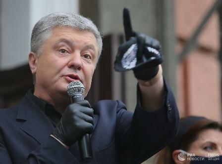 Порошенко обратился к Зеленскому на судебном заседании