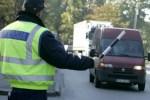 Новый закон: полиция опубликовала важную информацию об оплате штрафов