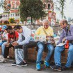 Москва запускает туристический портал Russpass