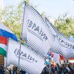 200 волонтеров из России и других стран помогут в организации форума «Евразия Global»