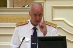 Глава СК Александр Бастрыкин рассказал о расследовании преступлений нацистов