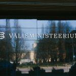 В Таллинне встретятся главы МИД стран Балтии и Германии