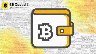 Четыре способа инвестировать в блокчейн: от самого рискованного до самого безопасного