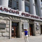 УрФУ выложит электронную копию первого издания «Слова о полку Игореве»