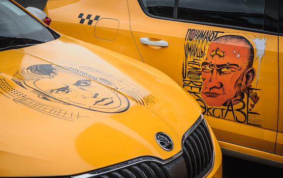 Стихи Маяковского прозвучат для пассажиров такси