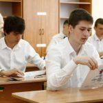ЕГЭ по русскому языку сдают свыше 670 тысяч человек