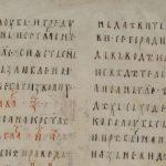 Совфед одобрил передачу Сербии листа Мирославова Евангелия в обмен на картины Рериха