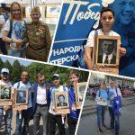 «Волонтёры Победы» проведут онлайн-квест о Нюрнбергском процессе