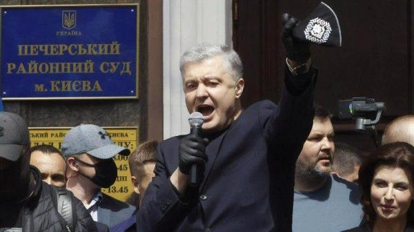 На Украине закрыли дело против экс-президента страны Порошенко