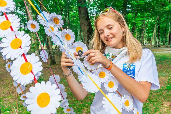 Ко Дню семьи, любви и верности в Москве подготовили концерты, акции и выставки