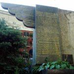 Помощи Советского Союза Перу после землетрясения в 1970 году посвятили виртуальную выставку