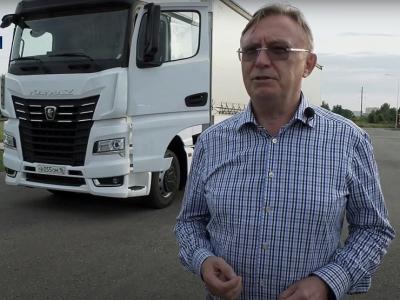 КАМАЗ уличил своего президента в расточительном вождении