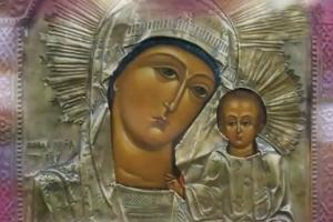 Православная церковь отмечает праздник Казанской иконы Божией Матери
